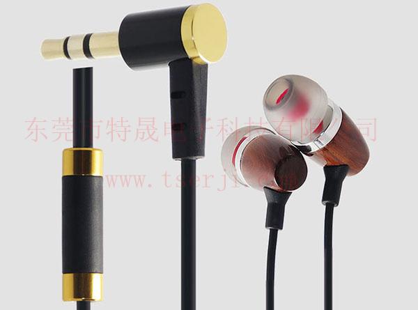 MP3木头耳机LS-EMT-001