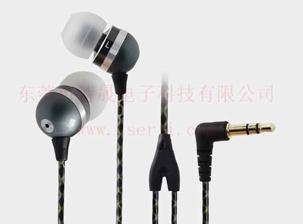 生产批发入耳式金属耳机LS-EJ-070