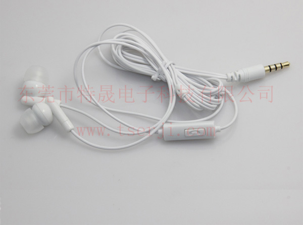 手机免提耳机LS-EM-072B