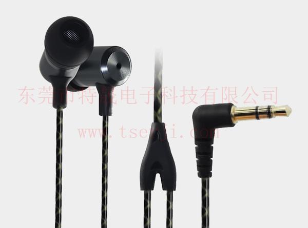 金属耳机LS-EJ-071