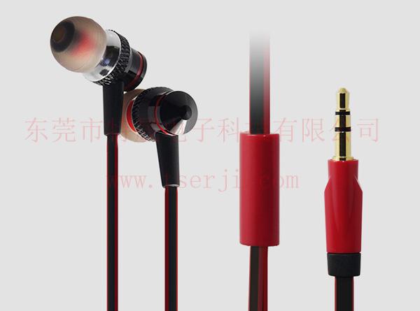 金属耳机LS-EJ-091