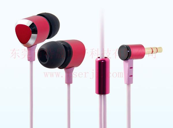 重低音入耳式金属耳机LS-EJ-124