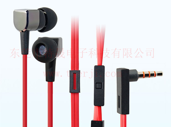 LS-EM-106 免提手机耳机批发
