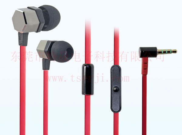 LS-EM-107 手机免提耳机厂家