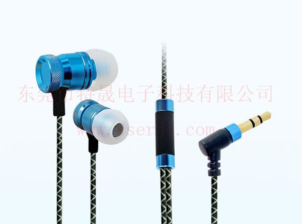 LS-EJ-104 花线金属耳机