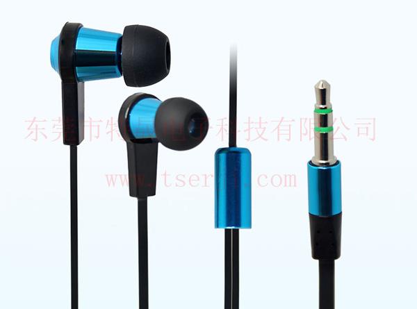 LS-EJ-095重低音金属耳机 出色音质