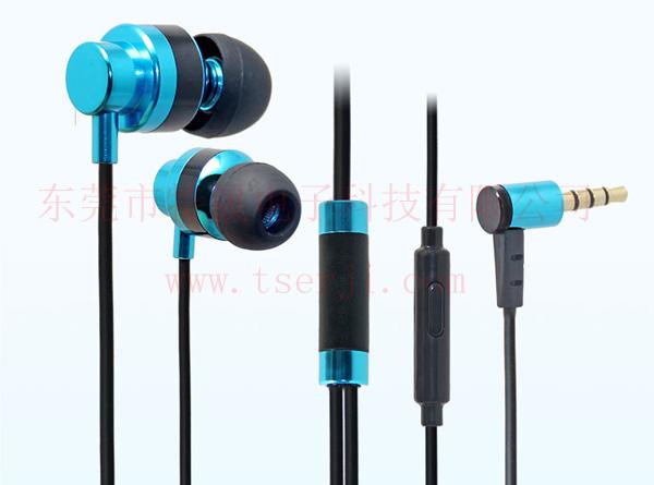 LS-EM-075手机免提耳机 金属耳壳