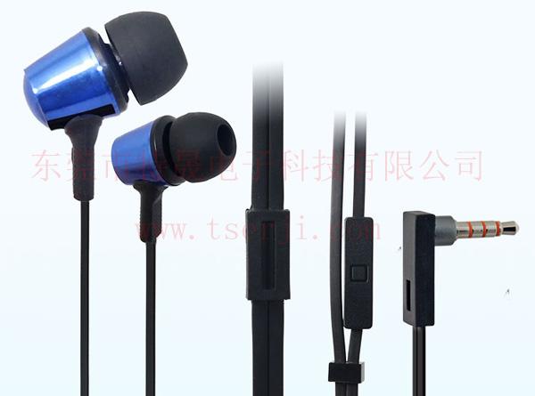 LS-EM-109C手机免提耳机 带开关 面条线