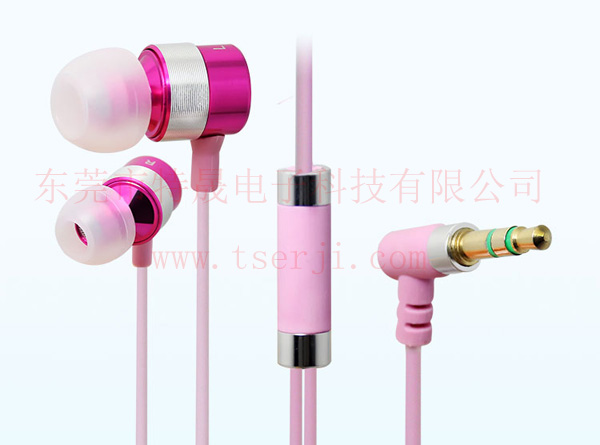 LS-EJ-120 入耳式金属耳机