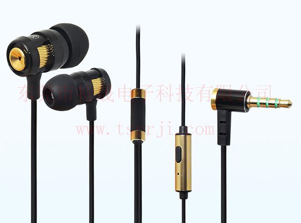 LS-EM-083 金属免提耳机 金属咪壳