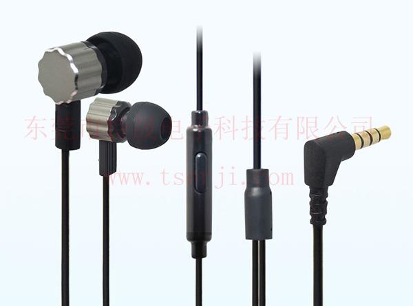 LS-EM-110 手机金属免提耳机