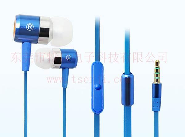 LS-EM-114 手机免提耳机