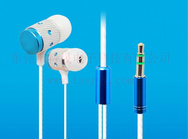 LS-EJ-088 入耳式金属耳机 重低音音质
