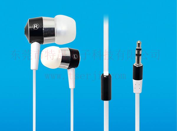 LS-EJ-097 入耳式金属耳机