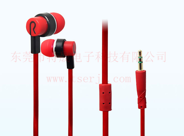 LS-EP-037 入耳式MP3耳机 塑胶耳壳