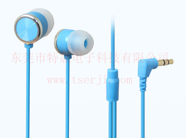 LS-EP-040 入耳式MP3有线耳机
