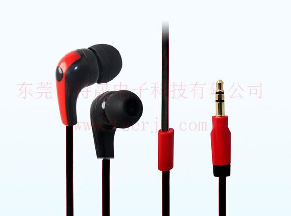 LS-EP-041 入耳式塑胶有线耳机