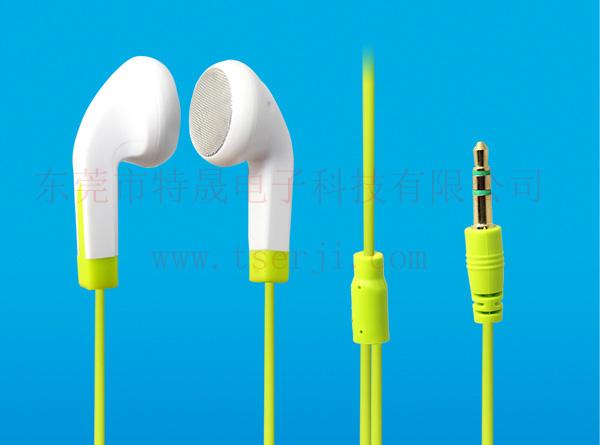 LS-EP-044 耳塞式MP3有线耳机