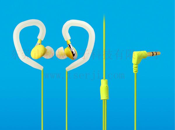 LS-TD-020 耳挂式耳机