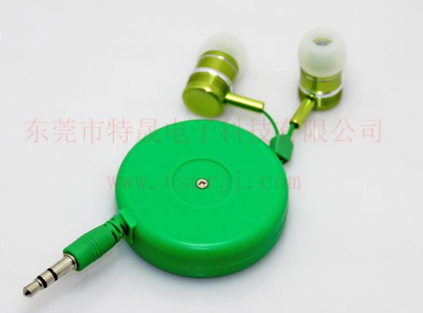 LS-ES-030 双拉收纳线耳机 金属耳壳