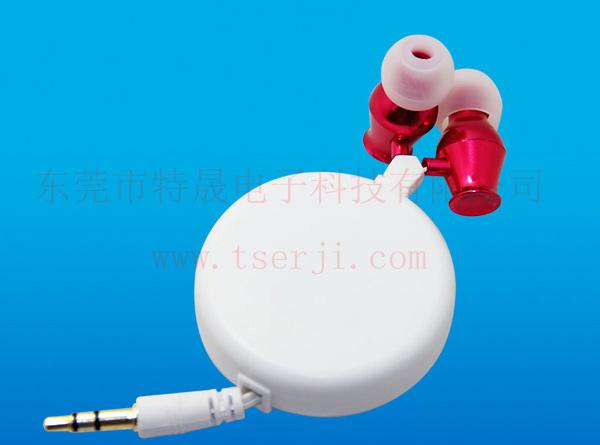LS-ES-031 入耳式双拉伸缩耳机 金属耳机