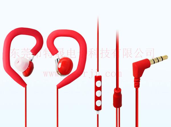 LS-EM-142 耳挂式免提手机耳机 安卓苹果机通用兼容版
