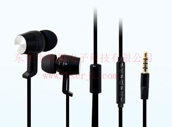 LS-EM-172 手机免提耳机 金属耳壳