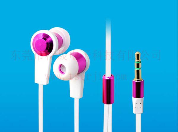 LS-EJ-095B 入耳式重低音金属耳机