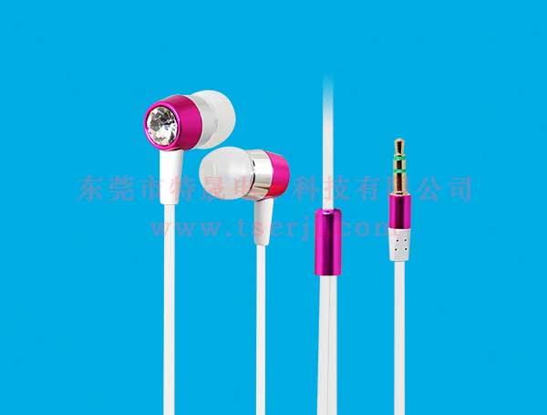 LS-EJ-138 入耳式金属耳机