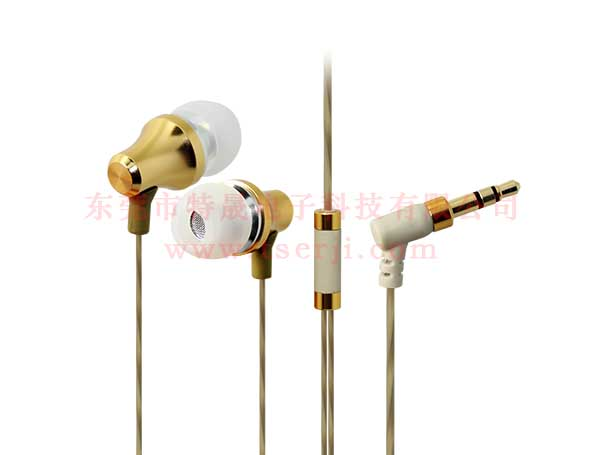 LS-EJ-146 入耳式金属耳机 PTE绞线