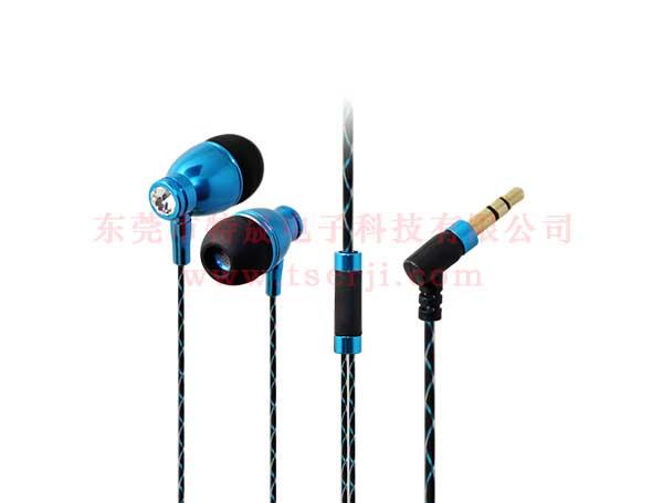 LS-EJ-149 入耳式重低音金属耳机 TPE花线
