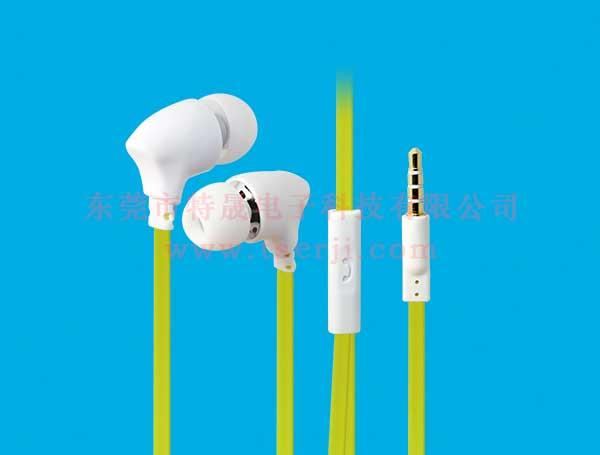 LS-EM-177B 入耳式手机免提语音耳机