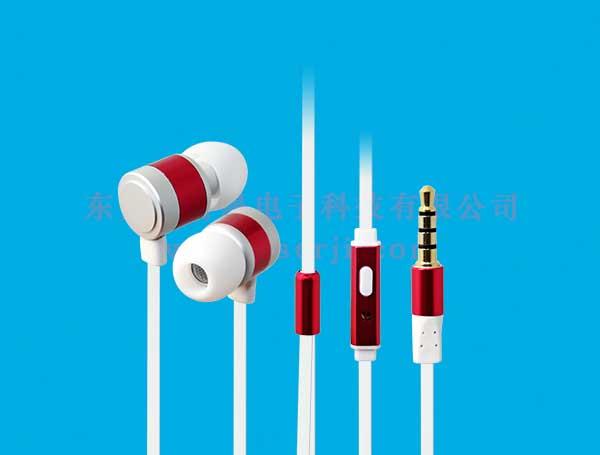 LS-EM-179 入耳式智能手机免提耳机