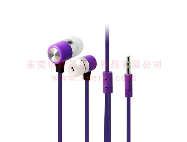 LS-EP-072 入耳式MP3耳机