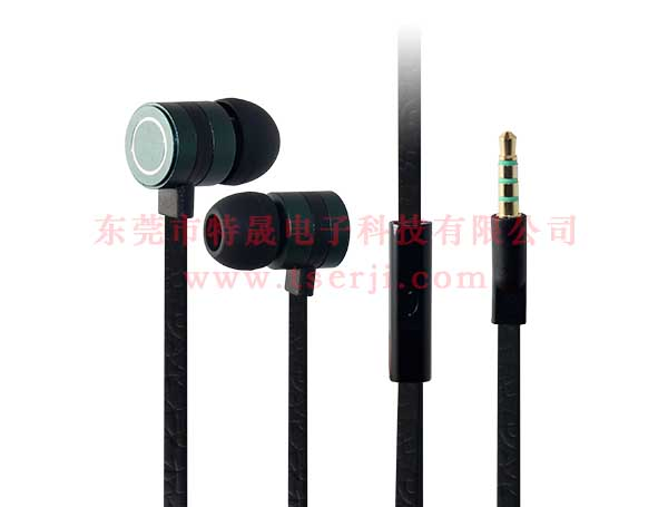 LS-EM-186 入耳式免提手机耳机