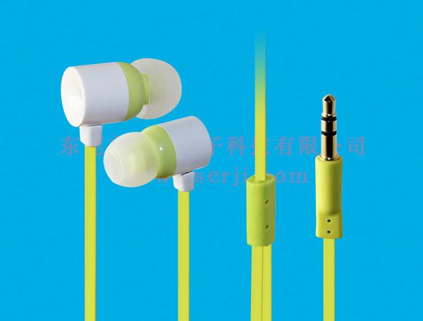 LS-EP-057B 入耳式MP3塑胶耳机