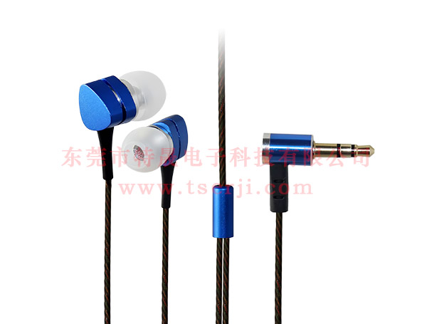 LS-EJ-154 入耳式金属耳机