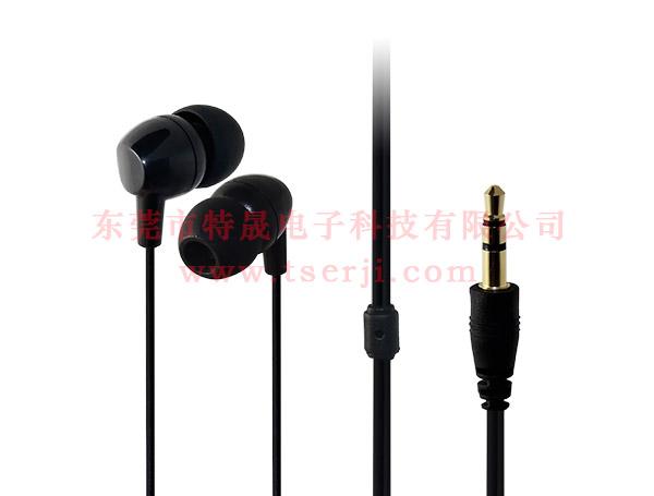 LS-EP-061 入耳式MP3音乐耳机