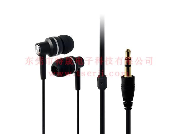 LS-EP-069 入耳式立体声MP3耳机