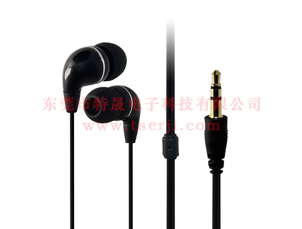 LS-EP-070 入耳式MP3耳机