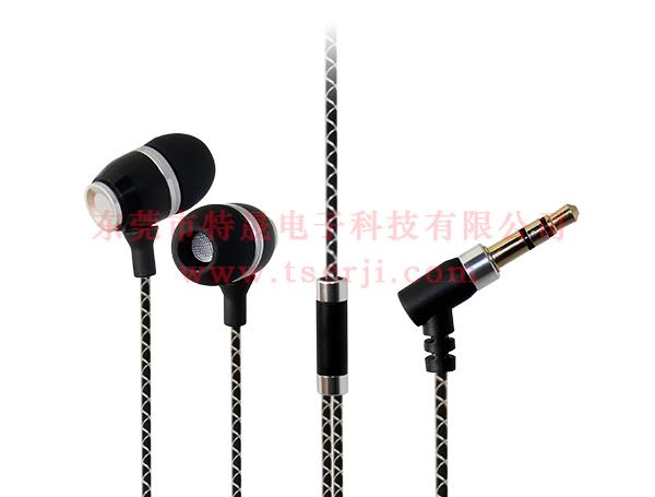 LS-EJ-160 入耳式金属耳机 重低音