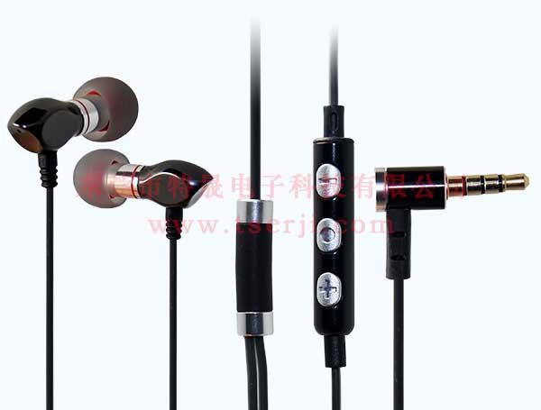 LS-EM-212 入耳式陶瓷免提耳机