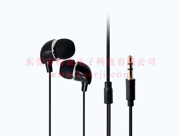 LS-EP-062B 入耳式MP3塑胶耳机