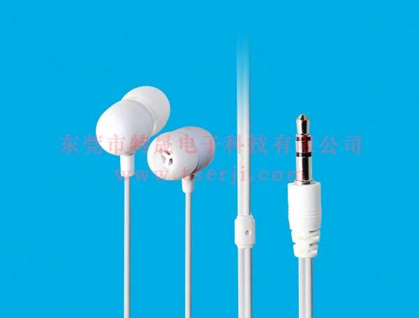 LS-EP-085 MP3塑胶耳机 TPE线
