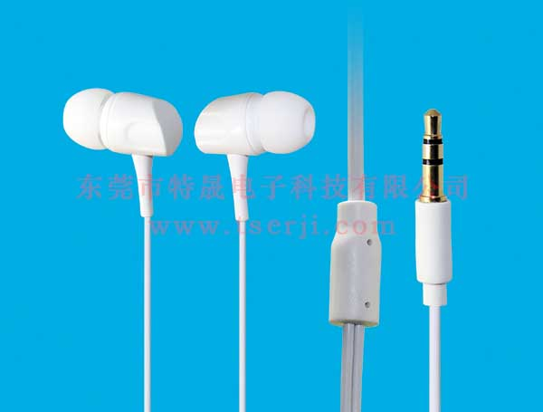LS-EP-087 入耳式MP3耳机