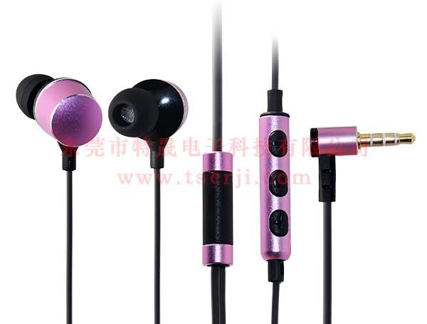 LS-EM-140F 骨传导手机免提耳机