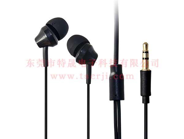 LS-EP-086A 入耳式MP3耳机