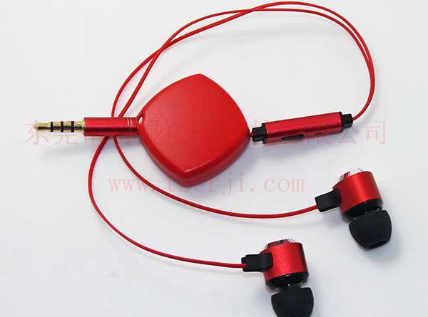 LS-ES-041 双拉伸缩式手机免提耳机