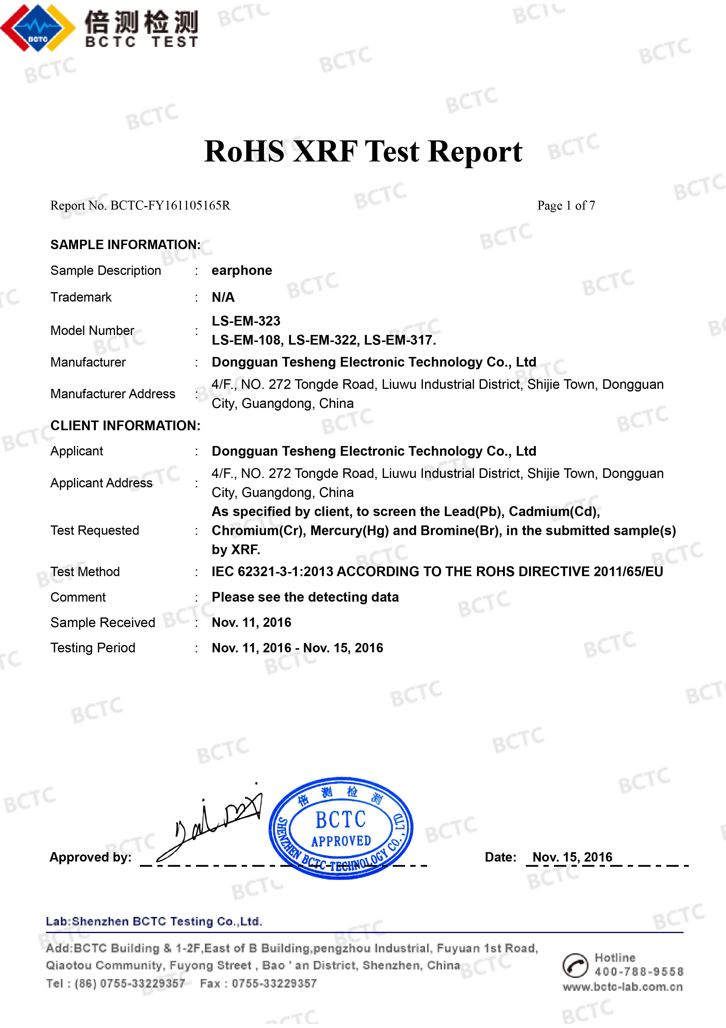 ROHS 证书2