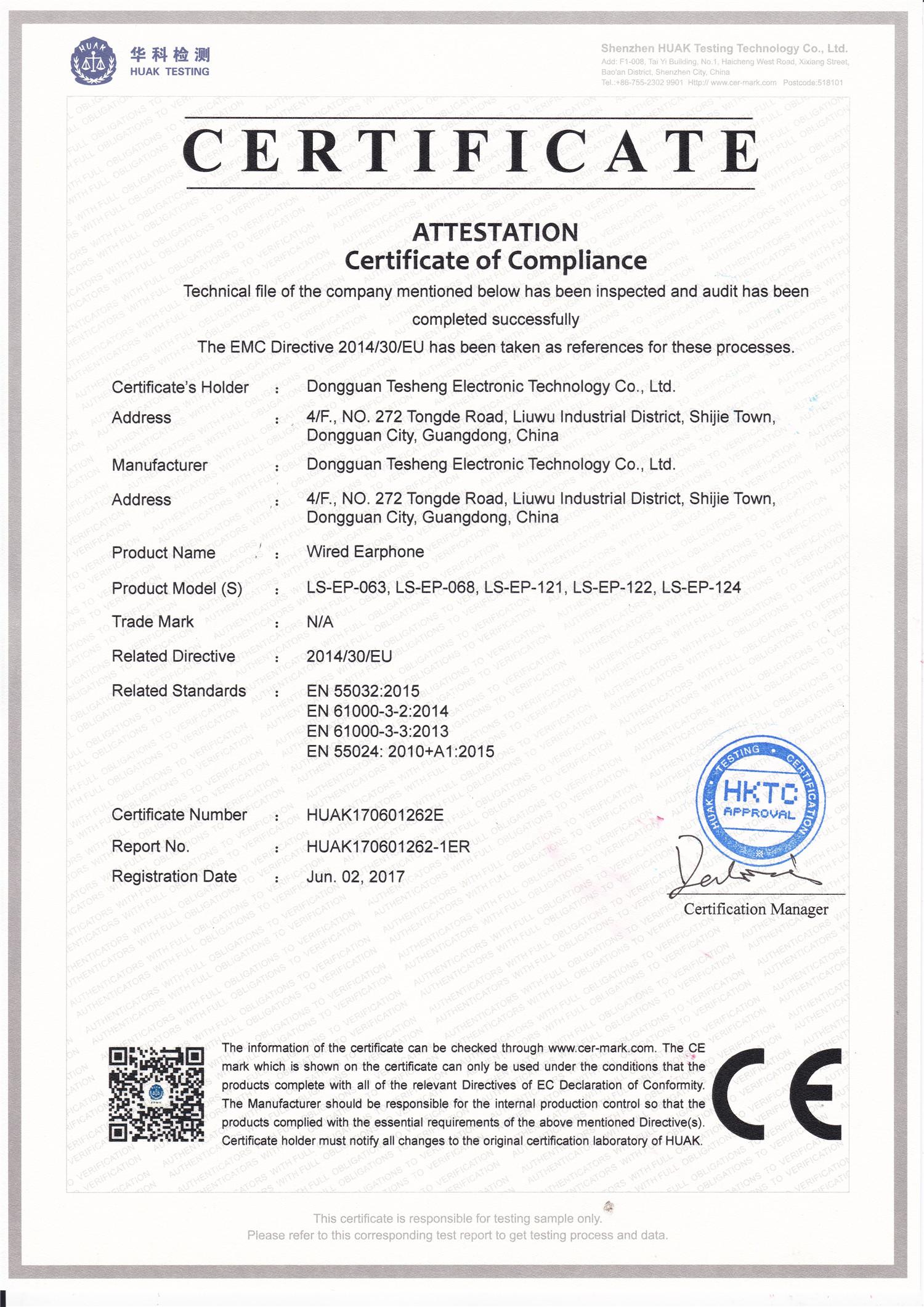 CE 证书